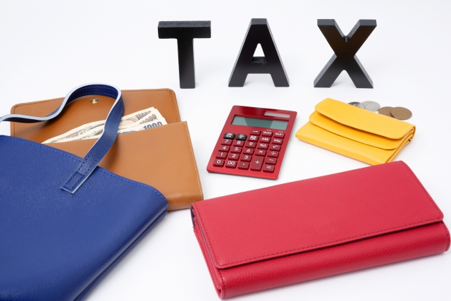 相続税申告・納税