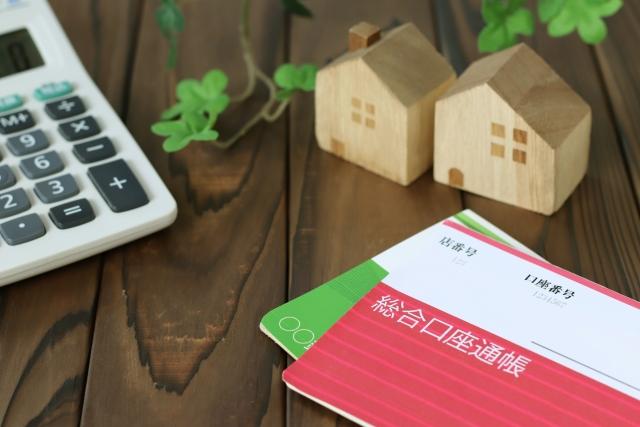 遺産承継業務(預貯金の解約など)